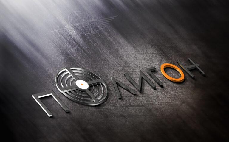 Стрелковый центр. Логотип