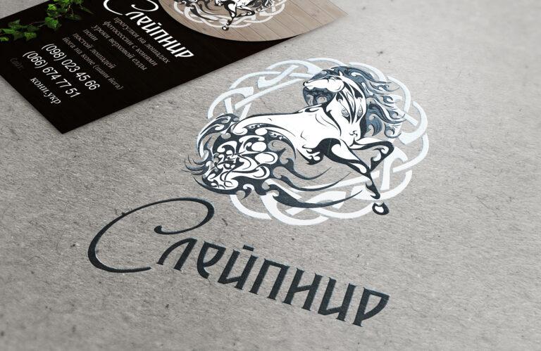Конный клуб. Логотип