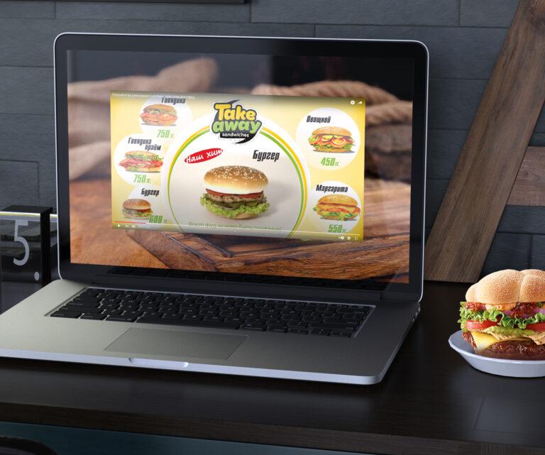 Разработка и съемка рекламного ролика для сети фастфуд